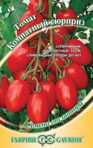 помидоры комнатный сюрприз фото