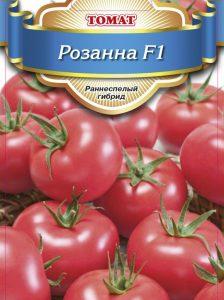 помидоры розанна ф1 фото