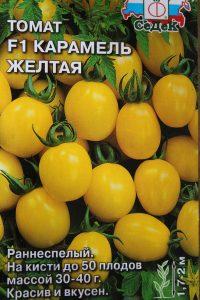 томат карамель желтая фото