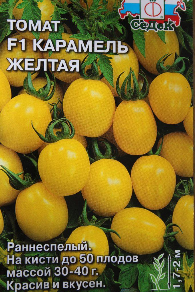 томаты карамель желтая фото