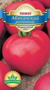 томаты абаканский розовый фото спелого плода