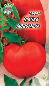 помидоры шапка мономаха фото спелого плода