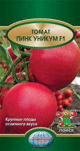 помидоры пинк уникум фото спелых плодов