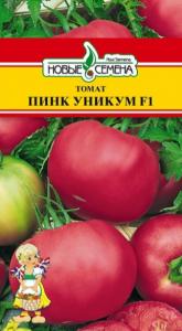 пинк уникум ф1 спелый плод