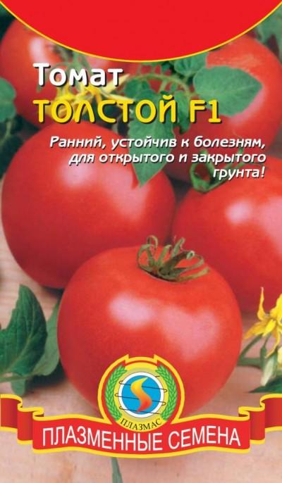 томаты Толстой отзывы фото характеристика