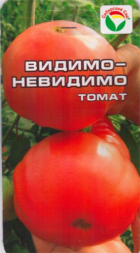 томат видимо невидимо отзывы фото