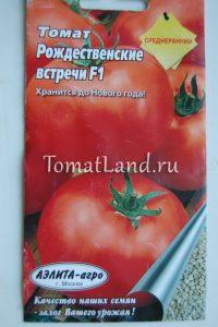 помидоры Рождественские встречи F1 фото