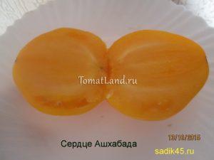 томаты сорт Сердце Ашхабада
