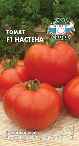 томаты настена фото