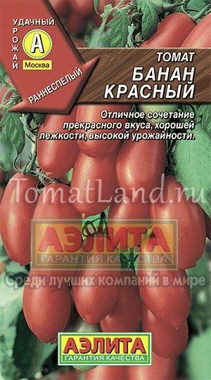 помидоры банан красный фото
