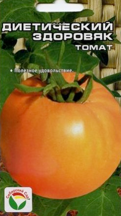 томат диетический здоровяк