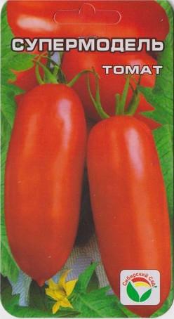 томаты супермодель отзывы фото