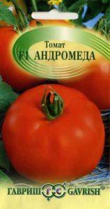 помидоры андромеда форум описание