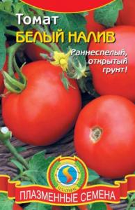 помидоры белый налив особенности выращивания