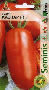 томаты каспар условия выращивания