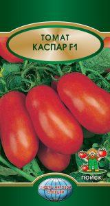 помидоры каспар фото спелого плода