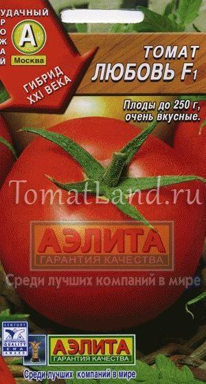 томаты любовь отзывы