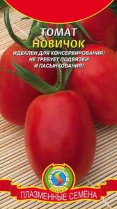 томаты новичок особенности выращивания