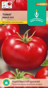 томат ямал фото спелого плода