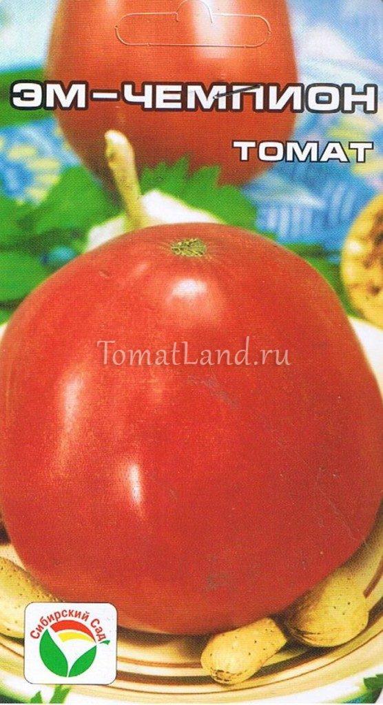 Лучшие и худшие сорта помидоров: какие сажать, а каких 40