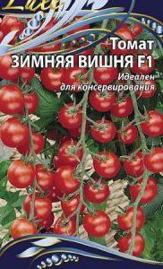 помидоры зимняя вишня