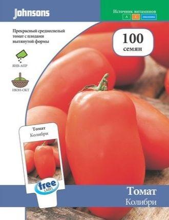 помидоры колибри отзывы фото характеристика