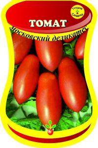 томаты московский деликатес фото спелых плодов