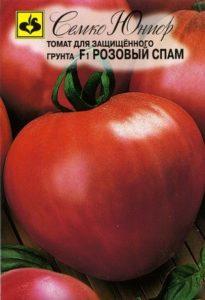 томаты розовый спам описание