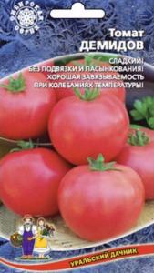 помидоры Демидов фото спелого плода