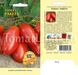 томаты ракета фото