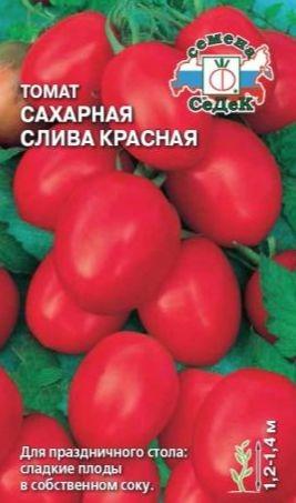 помидоры сахарная слива фото отзывы