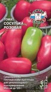 томат сосулька