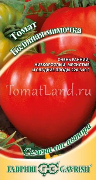 помидоры большая мамочка фото спелого плода описание