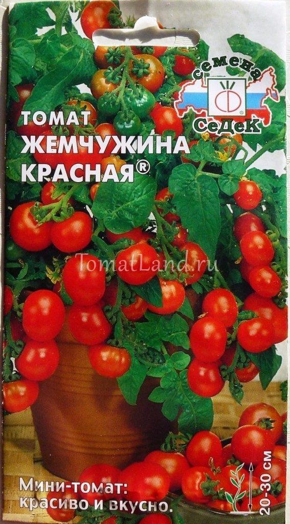 томаты жемчужина красная фото отзывы