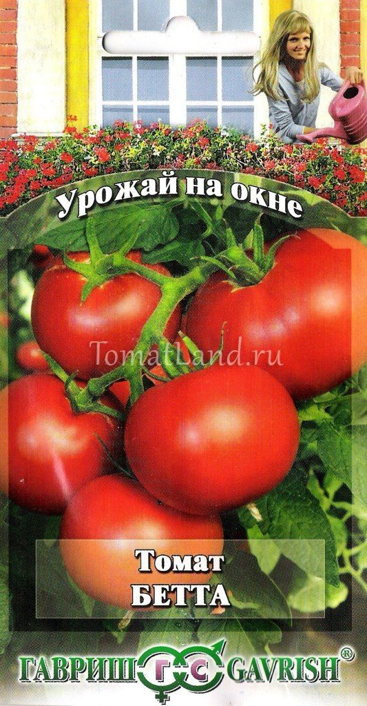 помидоры бетта отзывы фото