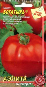 помидоры богатырь фото отзывы характеристика