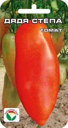 томат Дядя Степа