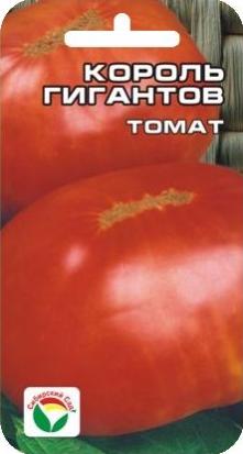купить семена томата король гигантов