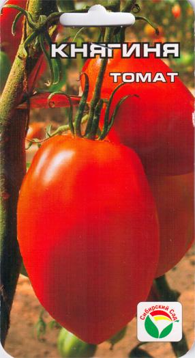 помидоры княгиня фото отзывы