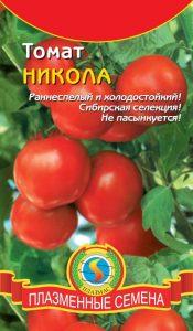 помидорыникола фото спелых плодов