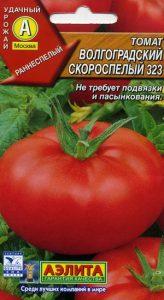 помидоры для улицы