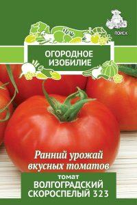 томаты Волгоградский скороспелый, фото, особенности агротехники выращивания