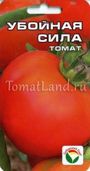 помидоры убойная сила фото отзывы