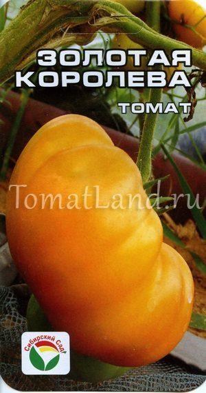 помидоры золотая королева фото отзывы