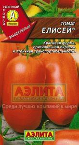 томат елисей фото