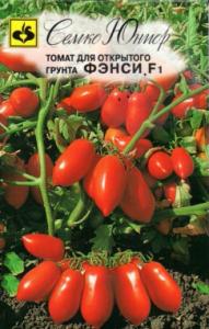 томат фэнси