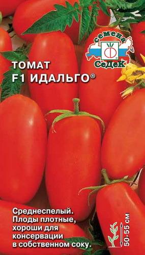 томаты Идальго отзывы фото