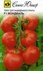 томат мондиаль f1