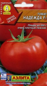 помидоры Надежда