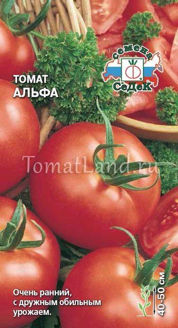 томаты Альфа отзывы фото характеристика